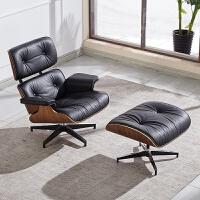 伊姆斯现代简约靠背躺椅子家用客厅卧室单人休闲沙发椅懒人老虎凳