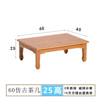 茶几简约客厅小户型榻榻米楠竹实木创意多功能小茶桌仿古炕桌 组装