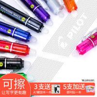 日本进口百乐可擦笔3-5年级LFBK-23EF水笔红黑笔学生用摩磨擦彩色中性笔可以擦掉0.5 pilot可擦笔女小学生