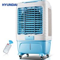 韩国现代(HYUNDAI)冷风扇/遥控空调扇/移动型蒸发式水冷工业商业冷风机 遥控定时7H款(蓝色)
