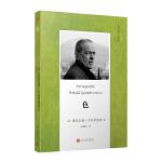 贡布罗维奇小说全集:色(米兰・昆德拉、约翰・厄普代克推崇的现代派大师,深刻剖析现代人的心理。)
