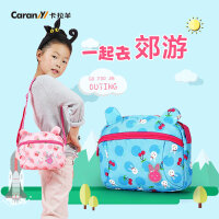 卡拉羊儿童单肩包韩版小童斜挎包男女宝宝随身包幼儿园小包C7002