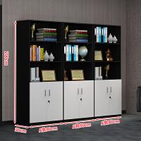 定制办公室家具文件资料档案储物收纳柜组合书架书柜展示靠墙木质 300mm