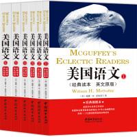 美国语文经典读本:英文原版插图本全6册