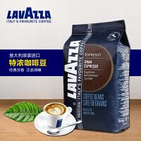 意大利原�b�M口 Lavazza拉瓦�_意式特�夂姹嚎Х榷� �饪s咖啡豆1kg