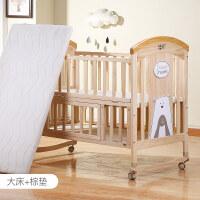 婴儿床实木拼接大床新生儿宝宝bb摇篮床多功能无漆儿童床