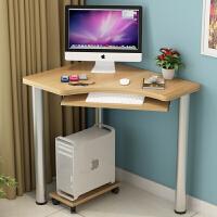 华来美转角笔记本台式电脑桌拐角写字桌迷你墙角电脑桌书桌办公桌