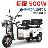 电动三轮车新款代步车客货两用电瓶车老人接送孩子带棚