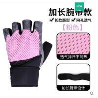 健身手套女器械训练装备半指运动男护手掌防滑耐磨单杠护具