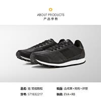 【2件5折】361度正品2018年秋季新款男子常规跑鞋 571832217