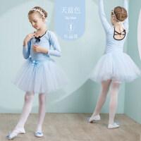 儿童舞蹈服装长袖女童练功服芭蕾舞蹈裙少儿体操服