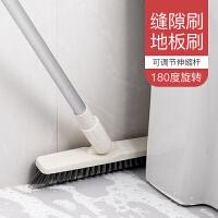 【新品特惠】地板刷浴室卫生间洗厕所夹缝长柄刷子缝隙去死角清洁神器硬毛地刷