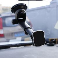 车载手机支架磁吸汽车用磁性导航支驾硅胶吸盘式车内磁铁抖音