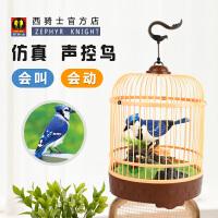 【天天特价】儿童玩具3-6周岁7仿真会叫会动电动声控小鸟笼鹦鹉