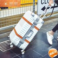 铝框拉杆箱万向轮24寸皮箱密码箱男26行李箱女韩版29旅行登机箱20