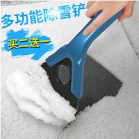 多功能除雪铲汽车用车雪刷刮雪器冰箱除霜除冰铲子冬季工具用品