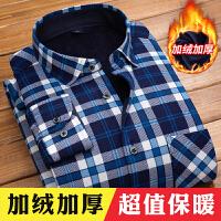 冬季男士格子休闲长袖衬衫青年中年韩版修身加绒加厚秋冬保暖衬衣