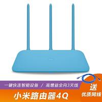 xiaomi/小米路由器4Q无线家用百兆wifi路由器端口光纤穿墙王高速一键智联宽带覆盖广