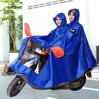 华海摩托车电动车骑行电车雨披男防水成人单人女加大加厚双人雨衣
