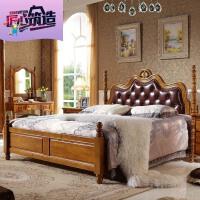 现代时尚美式乡村风格实木床真皮双人床橡木床美式家具