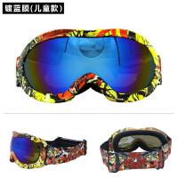 滑雪镜男双层防雾雪镜女登山雪地护目镜儿童滑雪眼镜装备新品