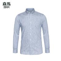 森马哥来买 男款高保暖羊毛天丝长袖衬衫