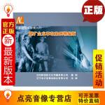 煤矿企业事故案例精编版 2DVD安全月培训光盘