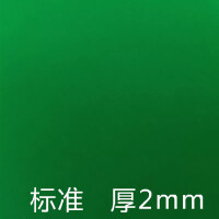 麻将桌布自动麻将机桌布台布台面布配件麻将布垫子加厚桌面正方形 平面 880 标准+加密 绿色
