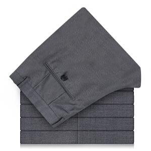 Youngor/雅戈尔正品商务正装裤子婚庆灰色羊毛西裤TN21414-1*2