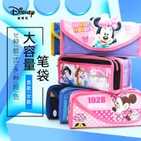 迪士尼时尚笔袋男女生文具联众女公主正品男孩女孩小学生3--5年级