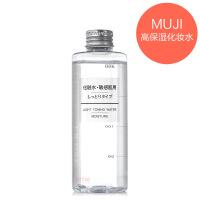 日本Muji无印良品 敏感肌补水舒柔保湿爽肤水 200ml