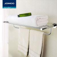 【限时直降】JOMOO九牧不锈钢毛巾架浴巾架置物架浴室挂件九牧五金挂件936013