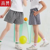 【全场1件3折到手价:69元】高梵童装女童裤子2019新款夏装时尚格子休闲短裤洋气甜美可以短裙