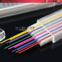 国产Redcircle 红环铅芯 自动铅笔彩色铅芯 替芯 0.5/0.7 6色装