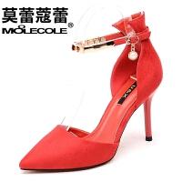 莫蕾蔻蕾 尖头高跟鞋女细跟单鞋女气质婚鞋女鞋 6C095