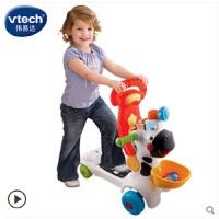 伟易达小斑马学步车112603宝宝多功能手推车玩具车早教益智学步车