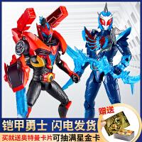 铠甲勇士5儿童玩具铠传人偶凯甲猎铠进化版马帅鹰帅可动变形套装