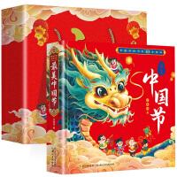好好玩神奇的生命立体书第二辑全4册 儿童立体书3d翻翻书6-10周岁 绘本故事0-3-5-6岁三四五岁宝宝书籍