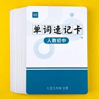 人教版PEP小学英语配套单词句型卡片三四五六年级上册全套 带发音
