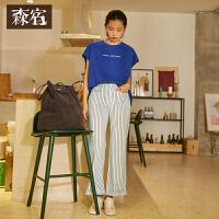 森宿蓝莓酸奶秋装文艺条纹裤