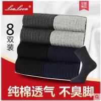 男士袜子纯棉秋冬季黑色中筒袜运动防臭吸汗纯色全棉商务休闲长袜