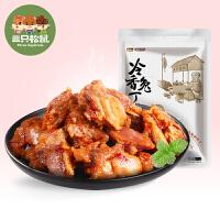 【三只松鼠_冷香兔丁105gx2袋】零食特产兔肉熟食麻辣兔丁冷吃兔