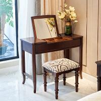 梵高乡村美式轻奢实木梳妆台化妆台卧室经济小户型迷你翻盖化妆桌 +梳妆凳 组装