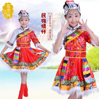 儿童演出服 藏族少数民族舞蹈服装女水袖蒙古族幼儿舞台表演服 红色