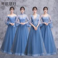 伴娘服长款2018新款蓝色时尚姐妹服宴会主持人小礼服裙女显瘦长款
