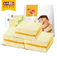 盐津铺子_醇蒸蛋糕268gx3袋 香橙夹心软面包休闲独立小包装