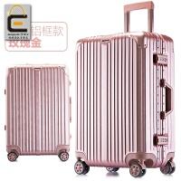 铝框拉杆箱万向轮 密码箱包登机旅行箱女箱子行李箱男20