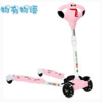 物有物语 滑板车 新款儿童四轮折叠高低可调节蛙式滑滑车多功能剪刀式小孩扭扭车学生脚踏车