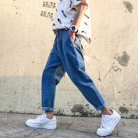 浅蓝色宽松牛仔裤韩版中性显高九分裤夏季港味哈伦阔腿牛仔裤