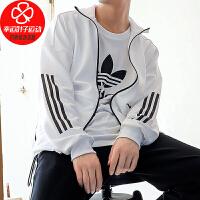 幸运叶子 Adidas/阿迪达斯外套男装春秋新款宽松舒适透气立领印花运动服开衫夹克FM5327